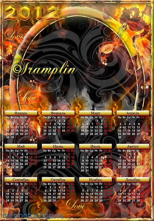 календарь на 2012 год в год дракона