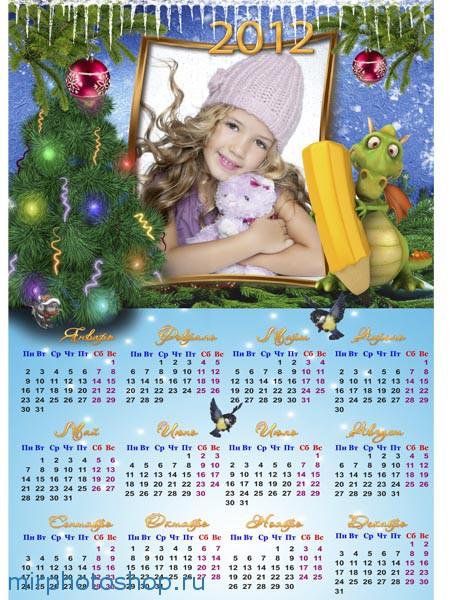 Календарь на новый 2012 год с драконом