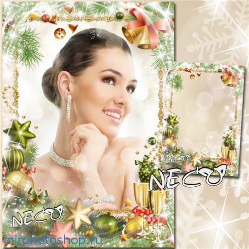 Красивая рамочка с на Новый год для фотошопа