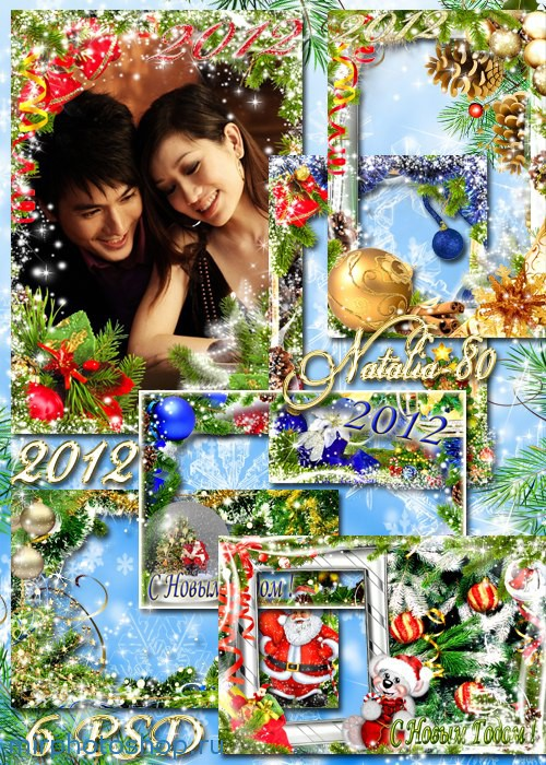 Рамки на Новый год