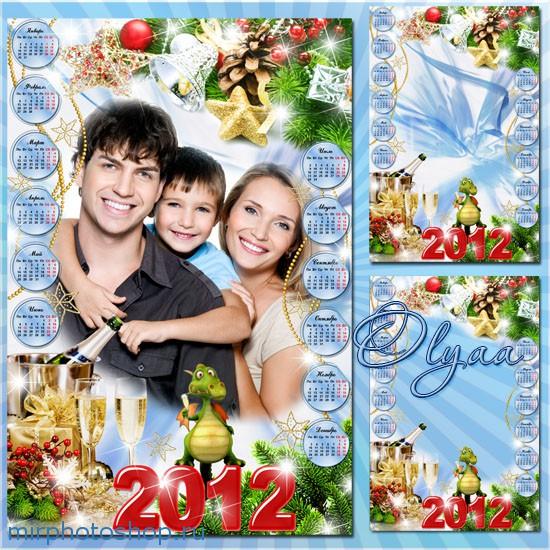 рамка календарь на рождество