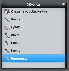 онлайн редактор фото