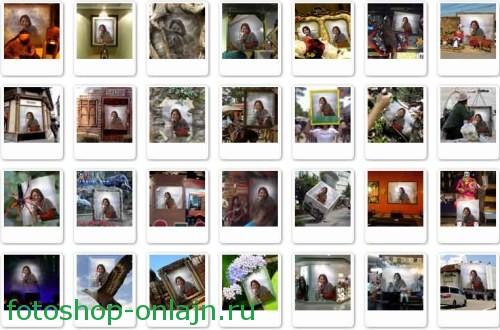 рамки для фотографий онлайн